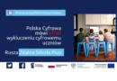 Projekt unijny – Zdalna szkoła